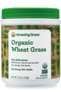 ORGANIC WHEAT GRASS - 240G
